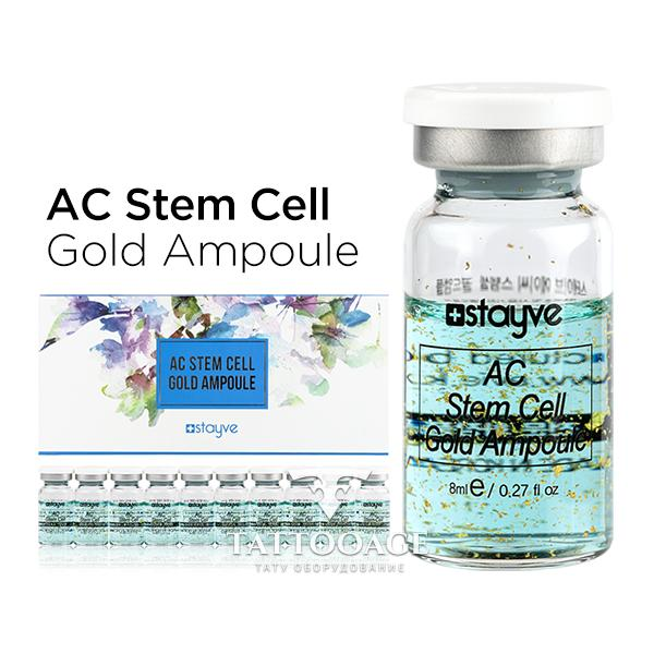 Сыворотка STAYVE Ac Stem Cell Gold